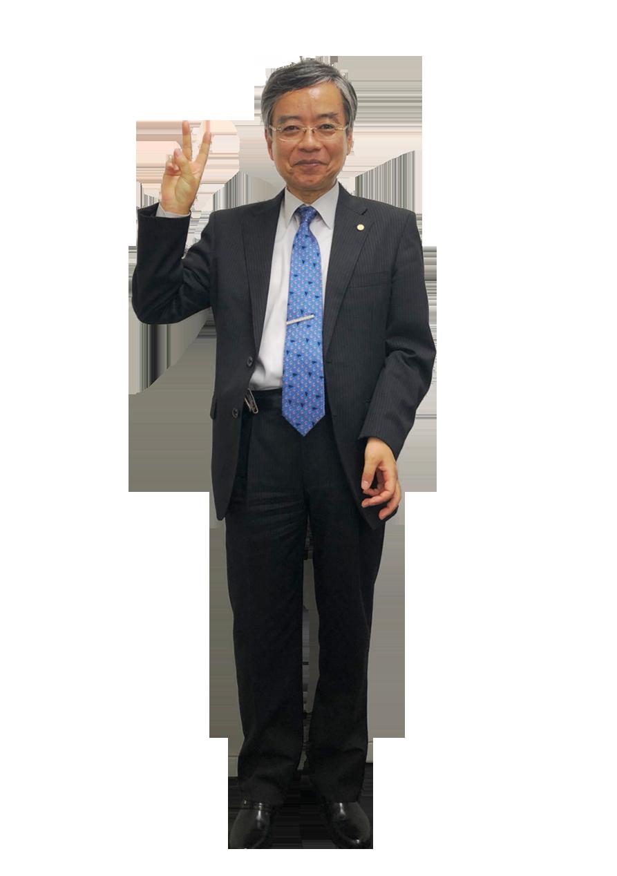 藤本 謙一郎