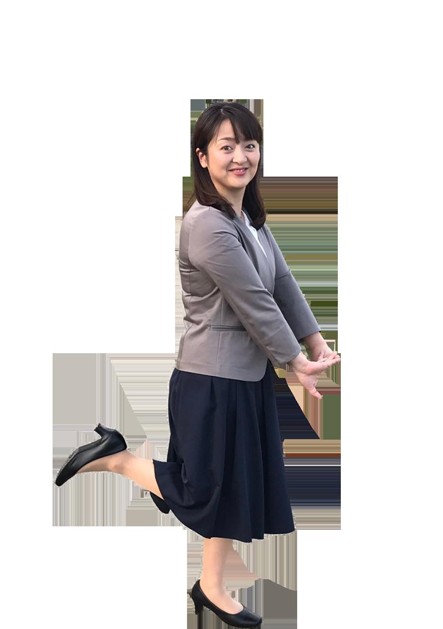 久保 京子
